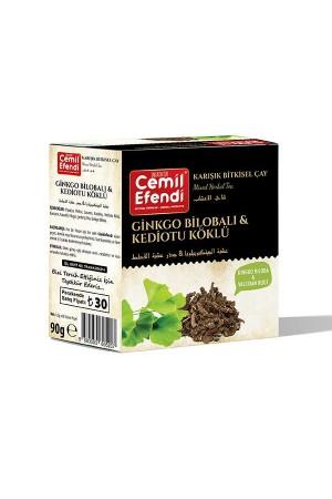 Ginkgo Biloba & Valerian Root Tea 60 Pcs