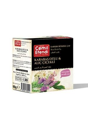 French Lavender & Hawthorn Flower Tea 60 Pcs